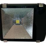 LED floodlight :: Westelettric