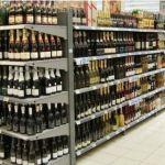 Shelves for food trade. :: CARMELO TC-EstanComercios