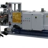 Shrink wrapping machine high production rate square shaped package :: ZORPACK