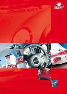 AKEMI. Car catalog